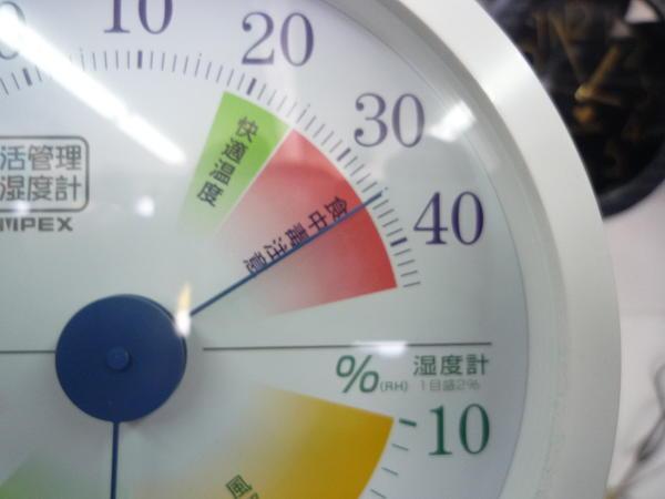 35℃.JPG
